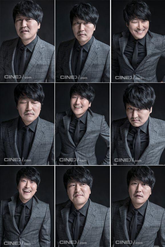Cine21, No. 933, 2013.12, Song Kang Ho