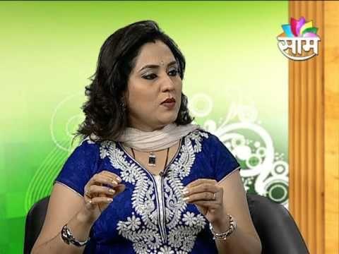 Dr Ashwin Porwal Interview  on Saam TV  regarding Treatment of Hernia, Piles, Constipation, Fistula Part-I