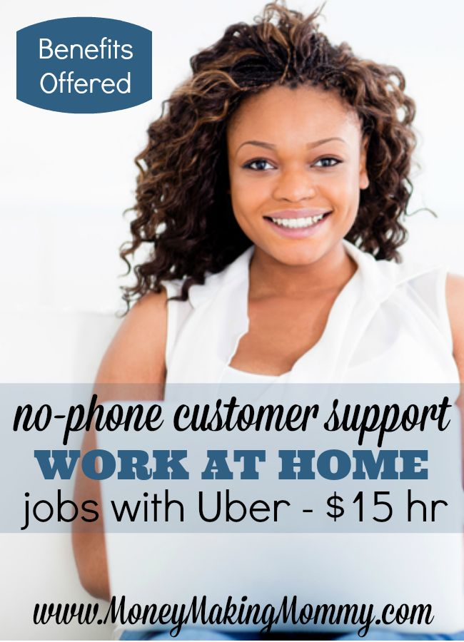 Uber doesn't just hire drivers! Nope - they hire customer support too and these positions are virtual and require NO PHONE! They use a ticket support system. Get more details at MoneyMakingMommy.com.