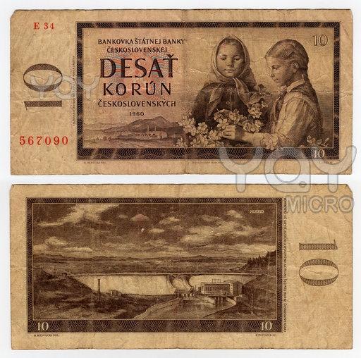 10 Korun Ceskoslovenskych /// vintage czechoslovakia banknote from 1960