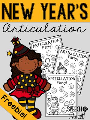 New Year's Articulation Freebie! Perfect to ring in a new year of speech therapy or to use year around!
