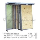 SD019 tsianfan xiamen Metal Book Door Display Stand