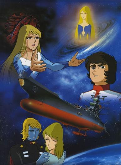 Star Blazers (Space Battleship Yamato)