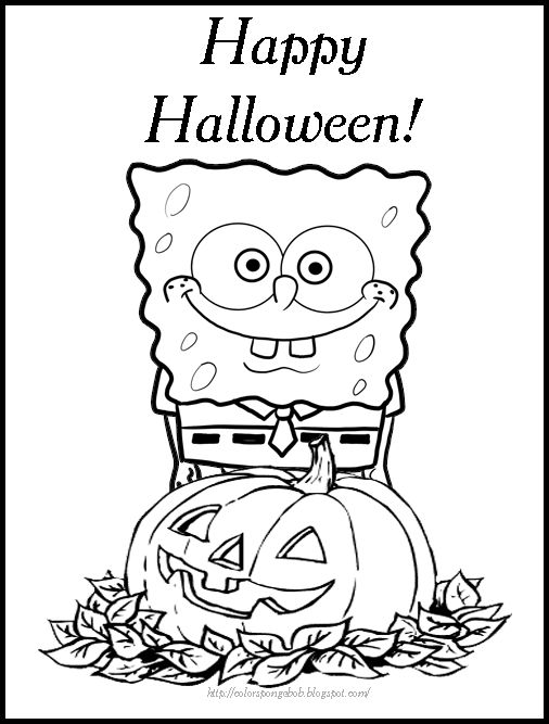 spongebob printable halloween coloring pages hallowen coloring - Halloween Pictures Coloring Pages