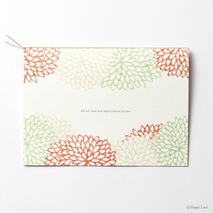 結婚式 招待状 Dahlia / レッド 2