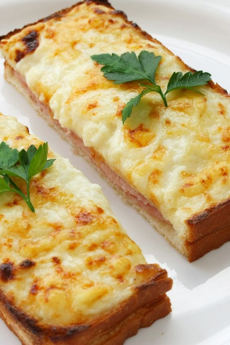 Croque Monsieur | KitchMe