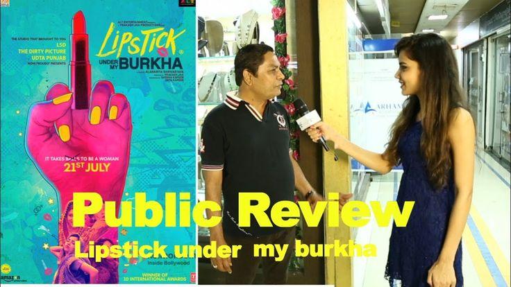 Lipstick Under My Burkha l Ratna Pathak | Konkona Sen Sharma | Public Re...