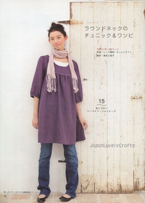 Pattern by Boutique Sha