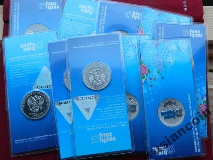 100 шт 25 Рублей Сочи горы СИНИЕ Олимпиада 2014