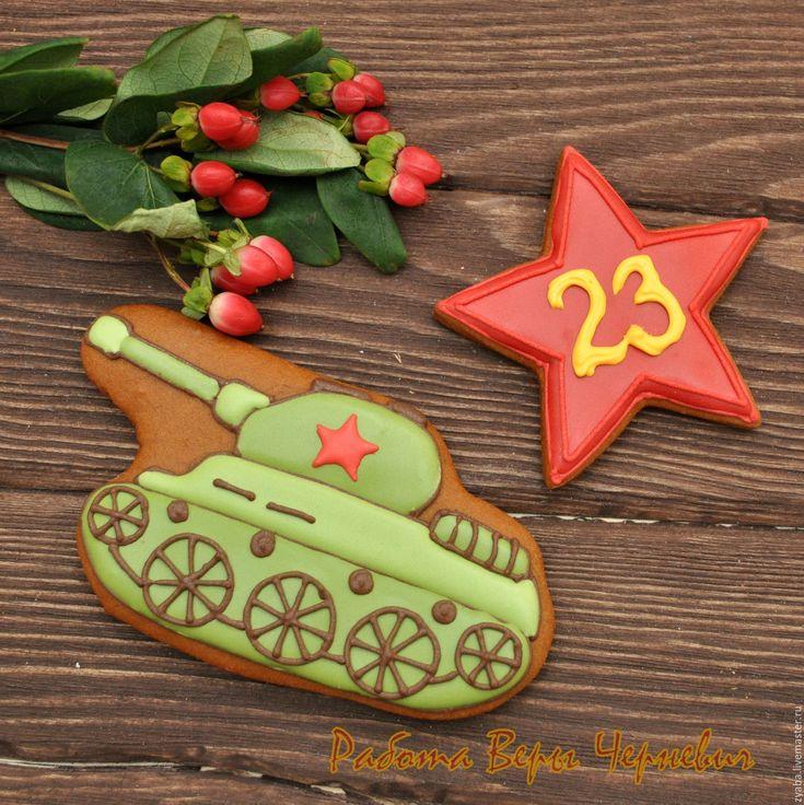 Купить или заказать Набор пряников 'Танк со звездой' - необычный подарок на 23 февраля в интернет-магазине на Ярмарке Мастеров. Необычный подарок для мужчины или мальчика на 23 февраля или на день рождения . Отличный способ удивить и порадовать близкого Вам человека! Набор состоит из двух пряничков: пряничный танк и красная звезда с цифрой 23. Упаковывается в коробочку, чтобы его было максимально удобно перевозить и дарить. Открыт приём корпоративных заказов! _________________________...
