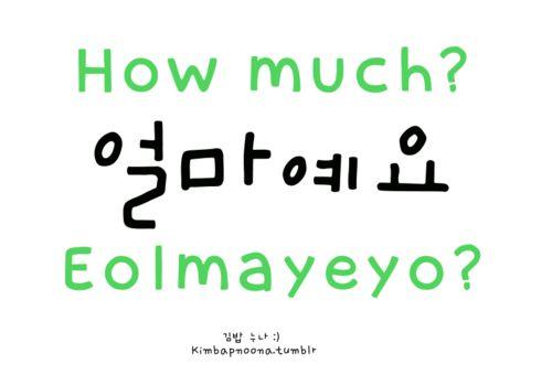 how to say stop writng korean in korean