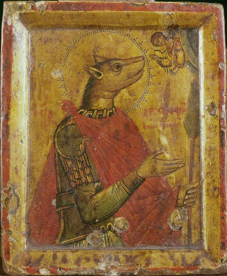 Greek Icon of St. Christopher