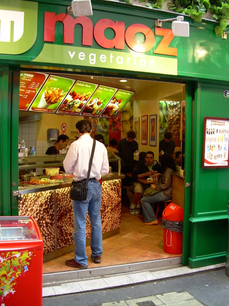 Maoz <3 -- we HAVE to eat here once while in Paris!