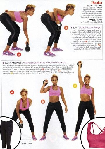 Mary J. Blidge for shape magazine