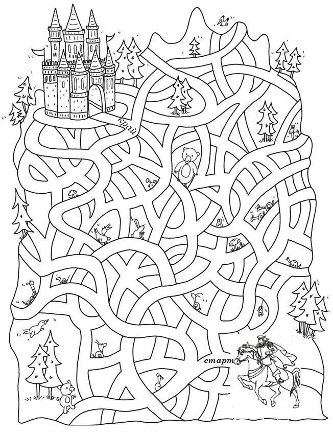 Помогни на принца да стигне до омагьосания замък.
