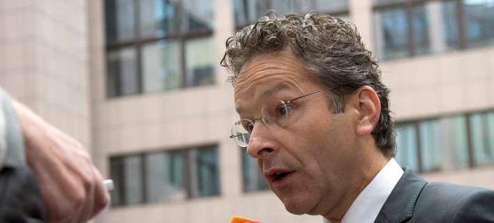 Ντάισελμπλουμ: Να είμαστε ρεαλιστές με τα πλεονάσματα στην Ελλάδα- Στόχος η παραμονή του ΔΝΤ