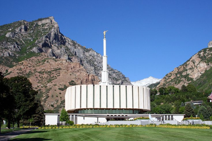 Provo Utah Temple.... this is one busy place... you are sure to see a missionary or two ; )