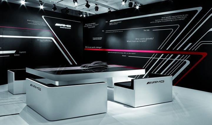 Mercedes AMG Global Communication Studio by Bruce B Stuttgart Germany 01