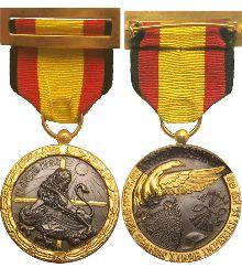Medalla de la Campaña (1936-1939) - Wikipedia, la enciclopedia libre