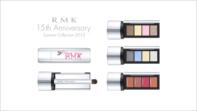 Eyeshadow quad in one simple wand, neatly pacts mirror and brush! Portable, Compact, Easy by RMK