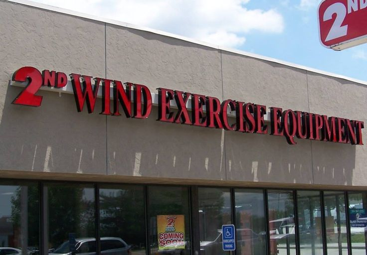 2nd Wind Exercise Equipment Channel letter signs