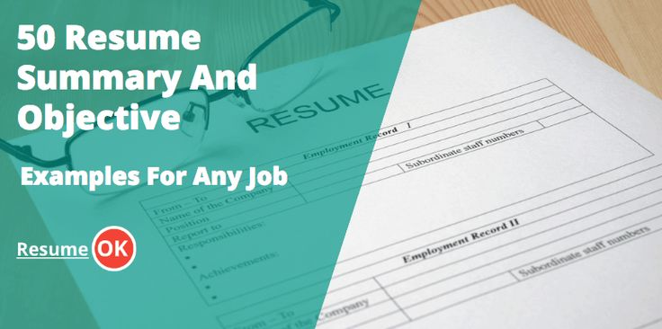 Not sure what is a resume summary or resume objective? We explain everything you need to know and give 50 resume summary and resume objective examples.