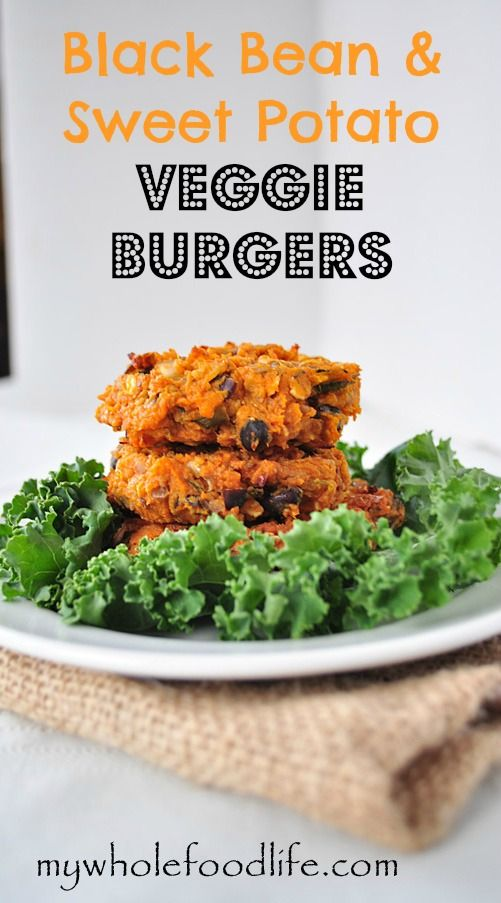 Sweet Potato Black Bean Burgers. A super EASY and HEALTHY recipe that your kids will LOVE! Make them ahead of time and freeze for quick meal options on busy days. #vegan #glutenfree #veggieburgers #cleaneating #burgers #healthy