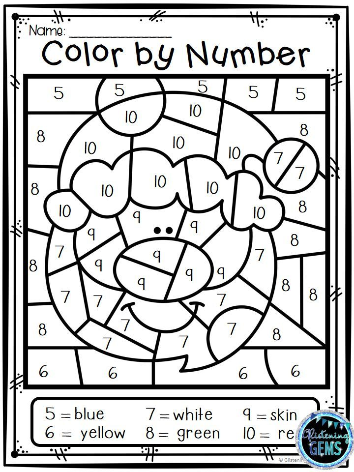 Your Students Will Have Fun Coloring These 8 Christmas Color By Number Pictures Thes Kindergarten Colors Christmas Color By Number Kindergarten Coloring Pages