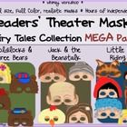 This bundled collection of 15 masks covers three popular fairy tales. Masks are printed out, laminated and assembled for use in dramatic play and r...