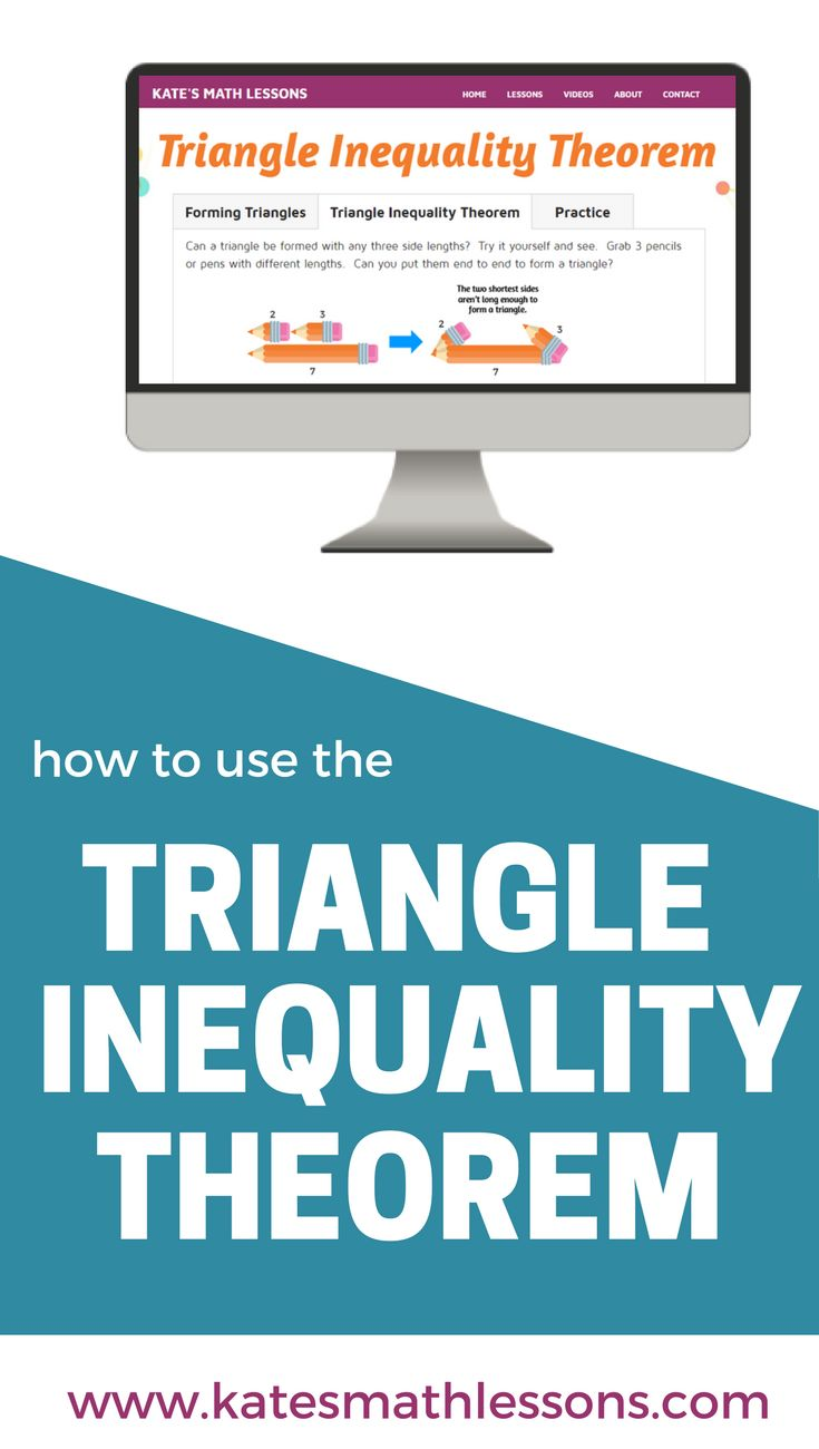 Need help using the triangle inequality theorem to figure out if three side lengths can form a triangle? Check out this free geometry lesson with examples, pictures, and even a practice quiz with instant feedback!