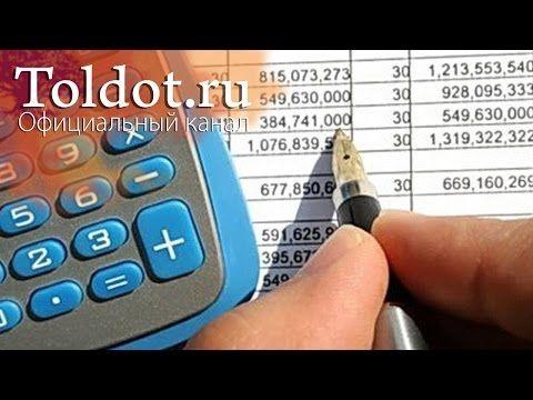 Как построить домашний бюджет. Ципора Харитан расскрывает маленькие хитрости, что помогут дома - YouTube