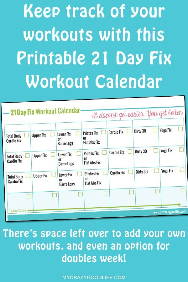 21 day fix workout schedule pdf