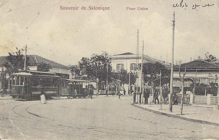 Greece postcard mailed 1910 Salonique Θεσσαλονίκη Thessaloniki Tramway | eBay