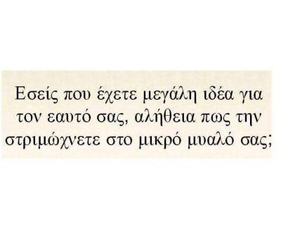 Ελληνικα   Tumblr