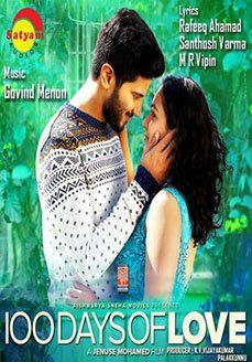 100 Days Of Love Malayalam Movie Online - Dulquer Salmaan and Nithya Menen. Directed by Jenuse Mohamed. Music by Govind Menon. 2015 [U] ENGLISH SUBTITLE