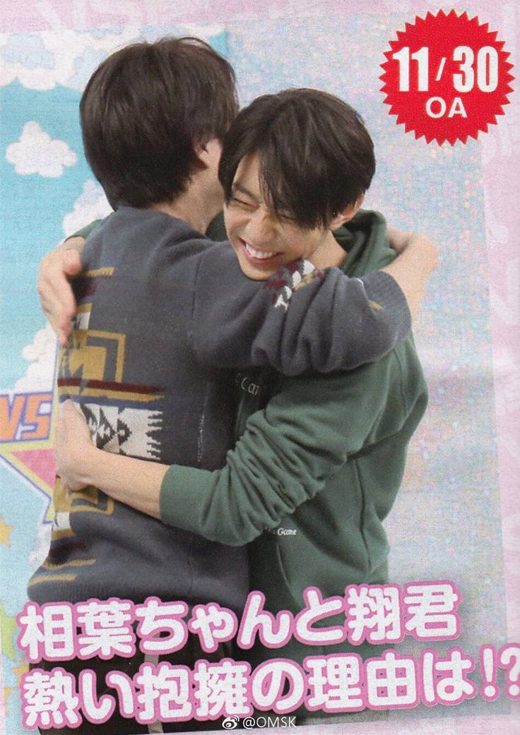 """#IDthelook For their #櫻葉 hug in an upcoming #VS嵐 #櫻井翔 is wearing a PENDLETON sweater. #相葉雅紀 is wearing a WEGO hoodie.  Sweater: https://t.co/nkf56OY1GV Hoodie: https://t.co/5YNhwXrGy3"""