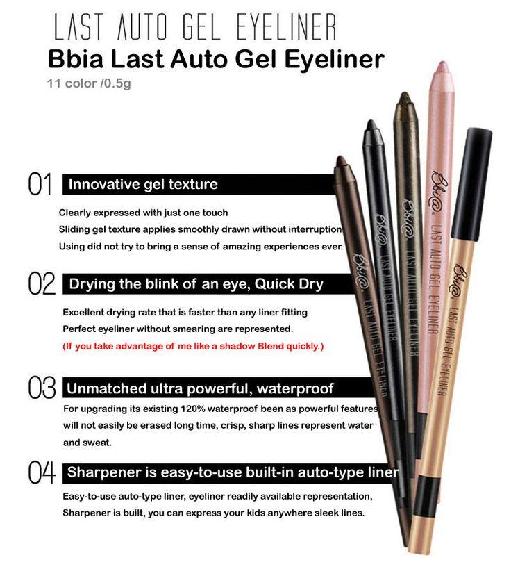 LAST AUTO Gel Eyeliner Long Lasting Waterproof Eyeliner  Korea Cosmetics 3 Color #BbiaKoreaCosmetics