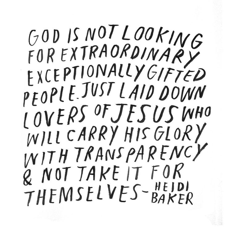 First of all, Heidi Baker is one of my heroes (If you've never heard of her, you'll have to look her up on google, because she lives one of the most laid down lives I've ever seen). Secondly, earlier today I came across this quote from her and got CHILLS. We don't need to have attended a bible college, or be on the worship team or part of a leadership at church to be used by God.  God is looking for the ones that will have a Yes in their heart for whatever He has in store for us.THATS wha...