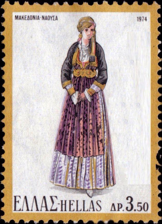 """Νυφική και γιορτινή ενδυμασία Νάουσας. Αστική φορεσιά η οποία αποτελείται από το φόρεμα, την ποδιά και μακρύ τσόχινο, χρυσοκέντητο πανωφόρι τον λιμπαντέ. Επηρεασμένη από την αστική φορεσιά τύπου 'Αμαλίας'. Χαρακτηριστικό στοιχείο της ενδυμασίας είναι ο κεφαλόδεος που διευθετεί ειδική τεχνίτρα και η ζώνη με τα κολάνια που φορεί η νύφη μετά τη στέψη.;   The urban bridal and festival costume of Naousa was influenced by the urban """"Amalia costume."""" It consists of a dress, apron and the long…"""
