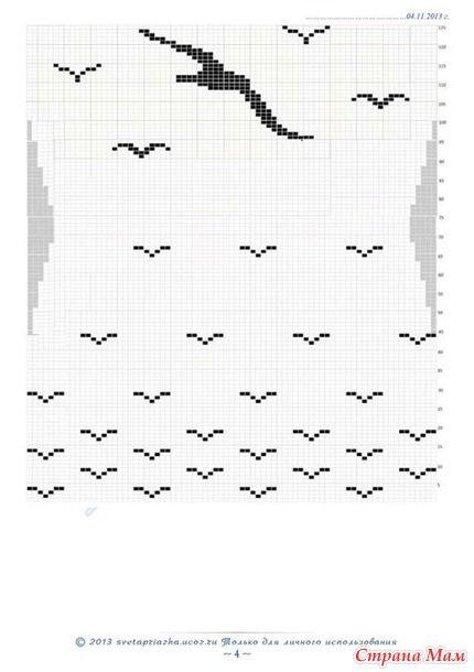 Продолжаю делится находками из инт-та :  Описание: Изысканный жакет на ремне из кашемира. Внизу надвязана ажурная планка. Описаие вязания жакета  Размеры: 34/36 (38/40) 42/44