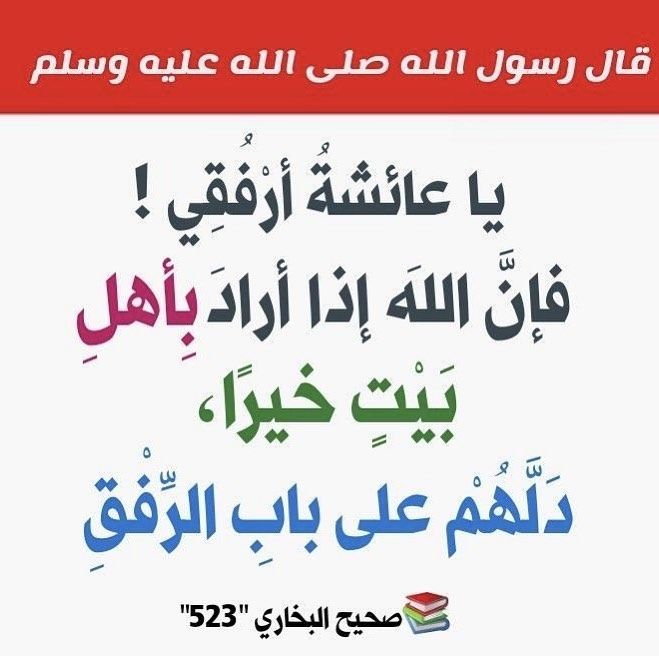 و ذ ك ر Wazakr253 Posted On Instagram Dec 28 2020 At 5 42am Utc Islamic Phrases Islamic Quotes Islam Beliefs
