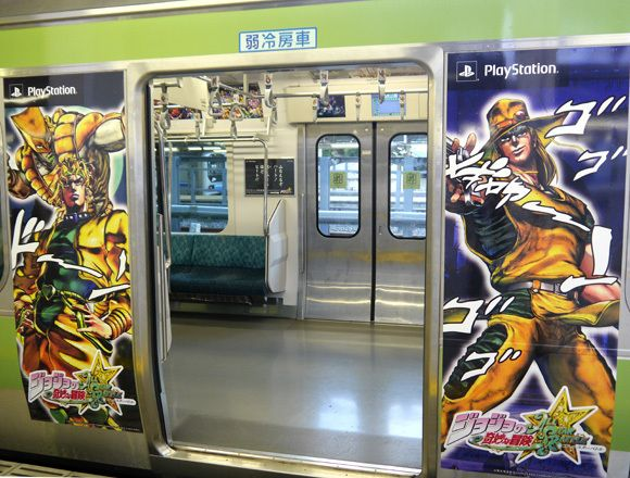 The Yamanote Line train decked out with the characters from PS3's JoJo's Bizarre Adventure All-Star Battle is awesome inside and out!