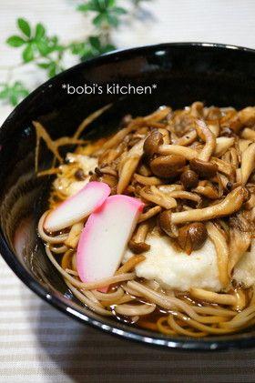 温かい~♡とろろときのこのお蕎麦 by bobitin [クックパッド] 簡単 ...