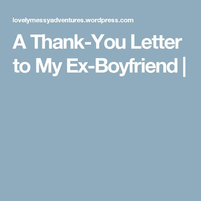im dating my ex boyfriend It happened to me: i dated the i'm super best friends with my ex-girlfriend guy turns out dating a guy who is that close to his ex is a dealbreaker for me.