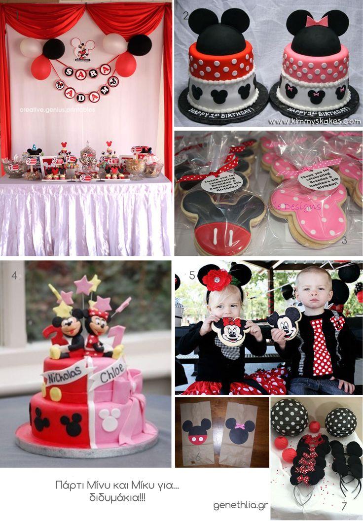 Παρτι Μινυ και Μικυ για διδυμα - Minnie and Mickey party idea for twins!