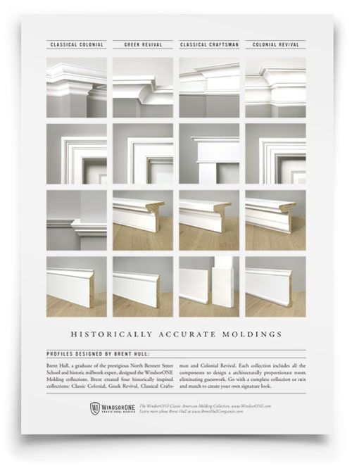 Our Classical Craftsman Molding is an historically accurate trim molding style for 20th century architecture, c. 1900-1930. View our 16 profiles and sizes.