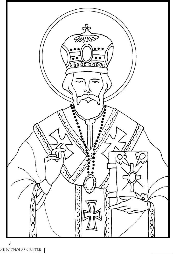 святые картинки черно-белые известно шесть видов