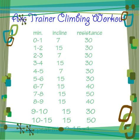 arc trainer workout