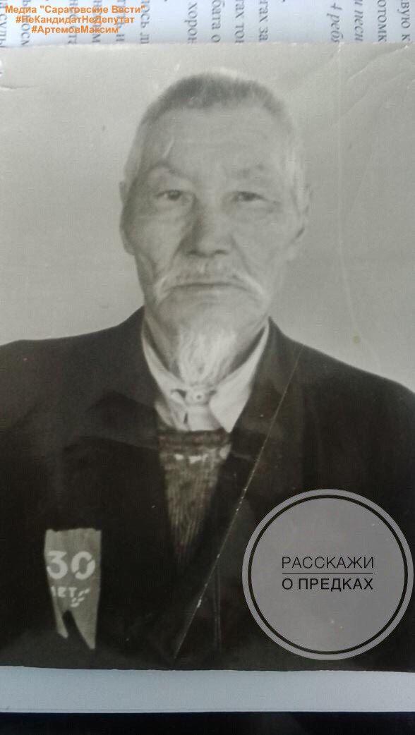 Доброе утро, Друзья! Представляем вашему вниманию еще пару небольших историй для проекта «Расскажи о предках». Автором является Айгуль Мухамеджанова! Очень гордимся, что люди помнят своих героев и не только в преддверии дня Великой Победы! «Мой дедушка,КажимКапшевич, родился 12 марта 1926 года в Казахстане. Дальше его детство было в совхозе Ворошилов, Саратовской области, где он проучился всего 4 класса. Раньше его семья считалась большой, так как в ней было 5 детей. В 1940 году он начал…