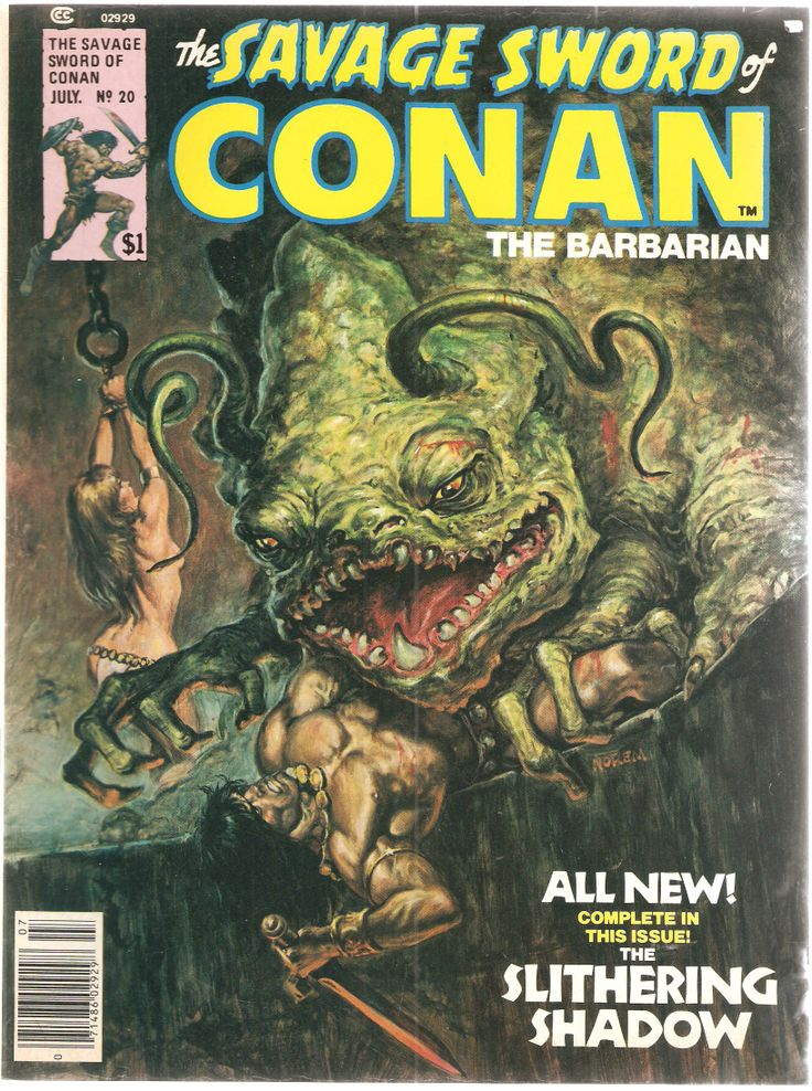 conan how to get oil